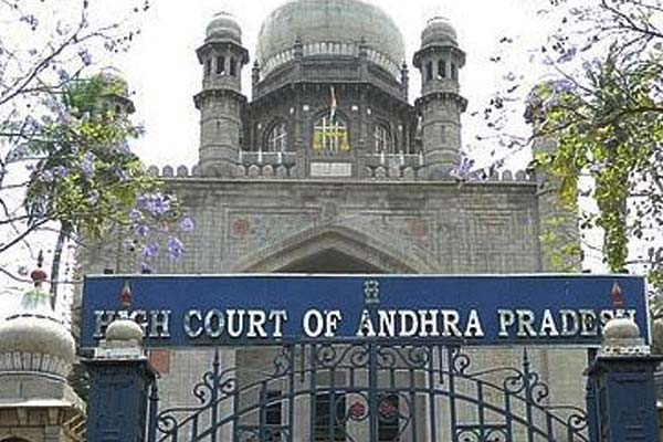 High Court directs not to acquire land till completion of land acquisition process