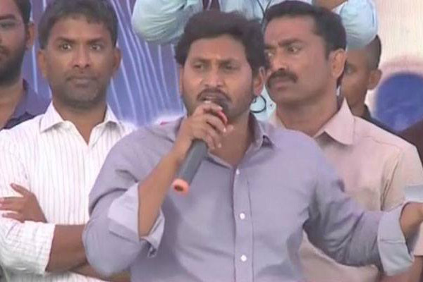 Jagan on unemployed youth, andhra pradesh, chandrababu naidu, tdp, ysrcp, one job per family,
