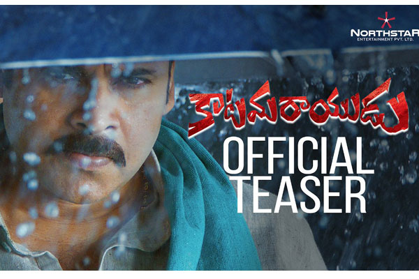 Pawan Kalyan Katamarayudu Teaser Video Set YouTube on Fire