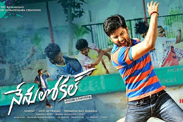 Nenu Local is nearing the 10 Crore mark in Nizam, Nenu Local world wide collections, Nani's career highest collections movie