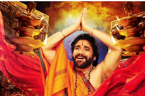 Om Namo Venkatesaya 2nd week schedules