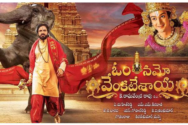 Om Namo Venkateshaya Synopsis
