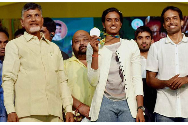 PV Sindhu accepts Andhra Pradesh government's job offer