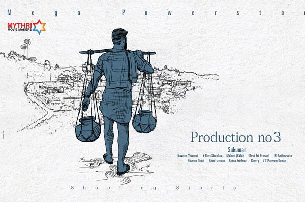 Ramcharan's Next gets a Start Date, Ram charan sukumar movie shooting details, Ramcharan's Next gets a Start Date
