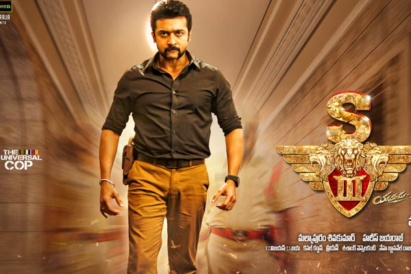 Singam 3 Review : A Heavy Dose of Action Sequences !