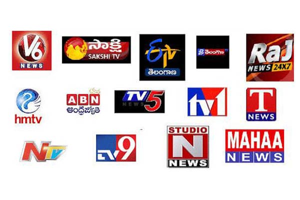 The double standards of Telugu news channels, KCR's channel, Jagan's channel, CPM channel, Chandrababu's channel,