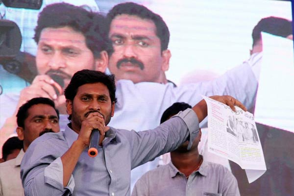 YS Jagan Mohan Reddy, Chief Minister Chandrababu Naidu, Special Category Status, andhra pradesh,