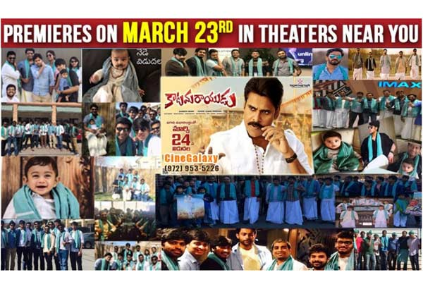 'Grand premieres of KATAMARAYUDU Today, Thu, Mar 23 by CineGalaxy, Inc.
