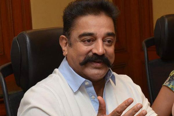 A Complaint filed on Kamal Haasan