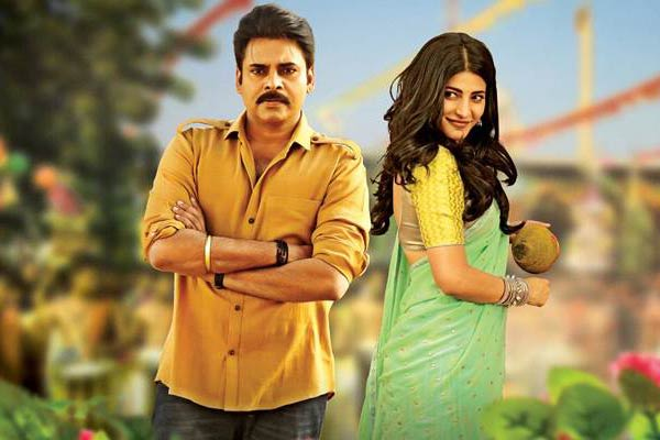 Katamarayudu Overseas Premiers collections, Pawan Kalyan Katamarayudu overseas box office collections, Disappointing start for Katamarayudu in Overseas