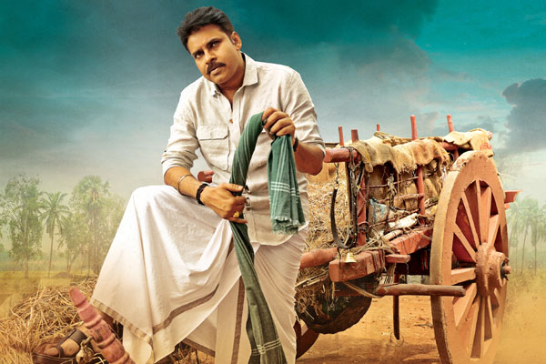 Can Pawan Kalyan make it to top 3 with Katamarayudu