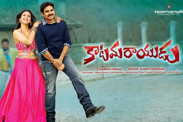 Katamarayudu AP/TG Day1 Collections