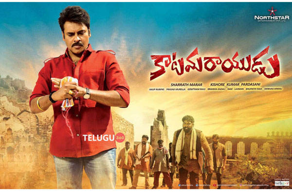 Katamarayudu US premiers on time