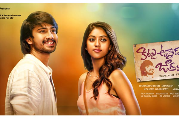 Kittu Unnadu Jagratha Review – A Timepass Film !