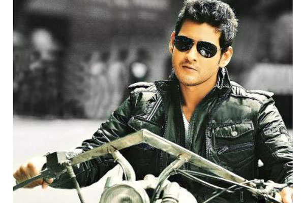 Only First Look and no Teaser soon says Mahesh