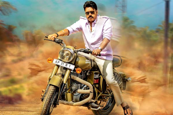 Pawan Kalyan Katamarayudu preview and Day 1 expectations