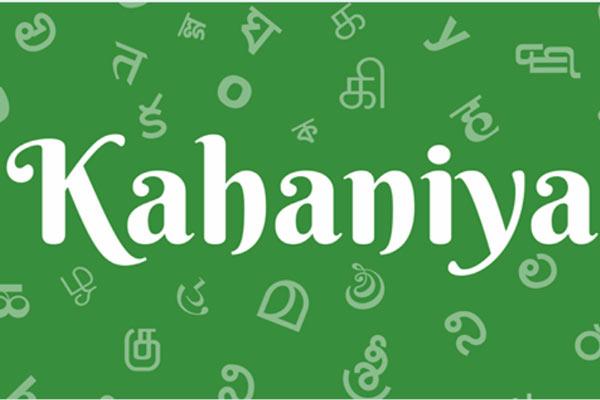 Startup Interview Series: Kahaniya