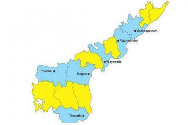 EC issues notification for Mandal elections in AP