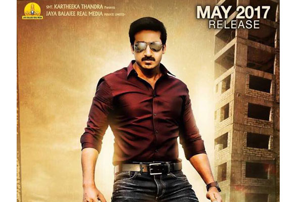 Gopichand's long-delayed film gearing up for release