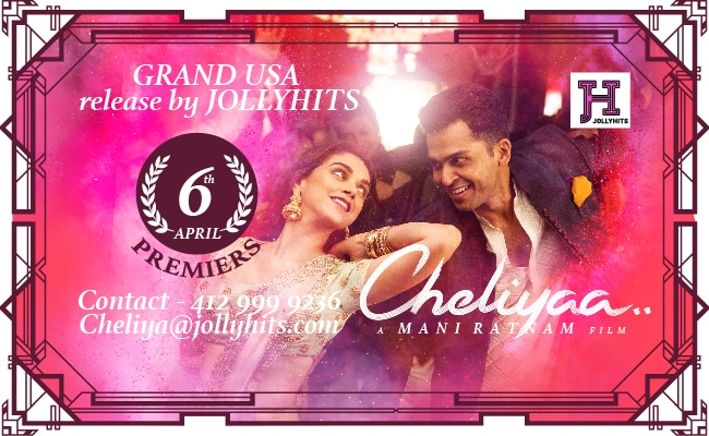 Cheliya Movie Review : Technically Brilliant, but Boring !