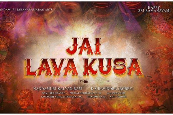 Jai Lava Kusa first look on NTR's birthday ?