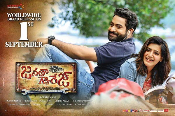 Jai Lava Kusa team keen on Janatha Garage's Release Date.