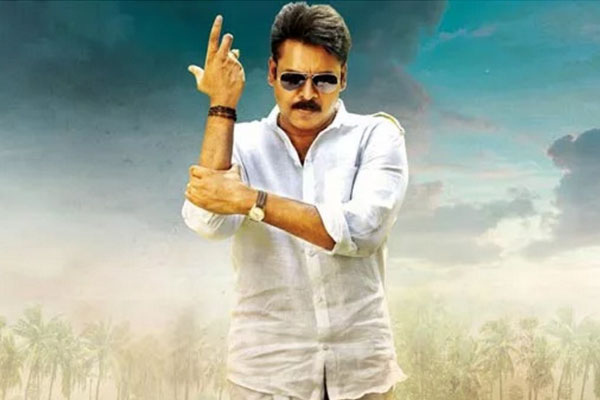 Katamarayudu Collections