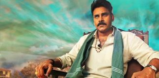 Katamarayudu worldwide Final Collections - FLOP