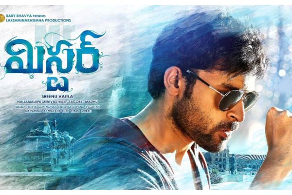 Mister - 3 days worldwide collections