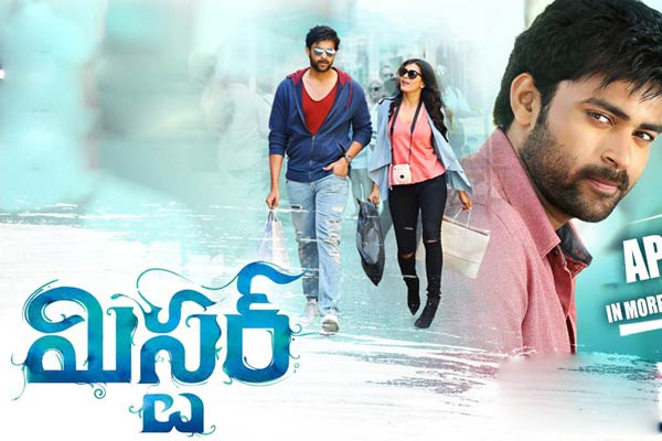 Mister Review : An Average Entertainer