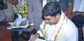Nara Lokesh's insignificant first signature