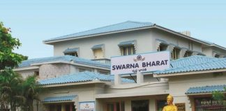 Swarna Bharathi Trust reluctant to pay dues to contractor