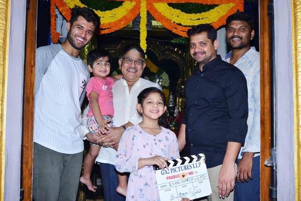 Vijay Devarakonda's Next Launched