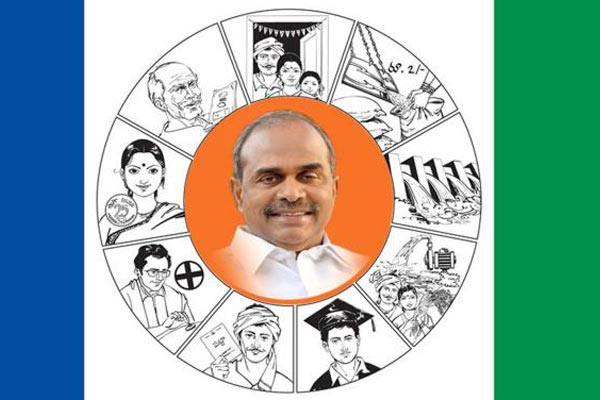YSR Congress complains over defected MLAs' cabinet induction