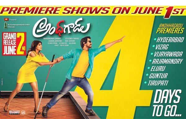 Andhhagadu team planning premieres in Telugu states on 1st June