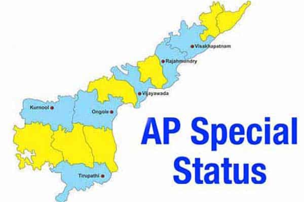 Special category status protests in Vijayawada this month
