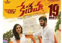 Keshava 1st Week WW Collections