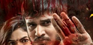 Keshava AP, TS Day 1 Collections
