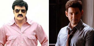 Balakrishna and Mahesh Babu