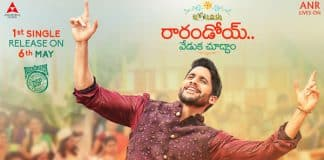 First single from Chaitu's RRVC to be out soon