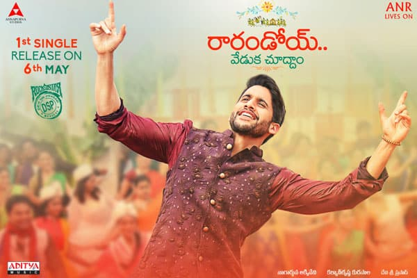 Single from Chaitu's RRVC strikes the right chord