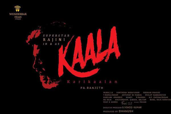 Rajinikanth's new movie Title and first look poster revealed