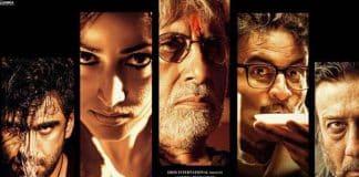 Sarkar3 Review