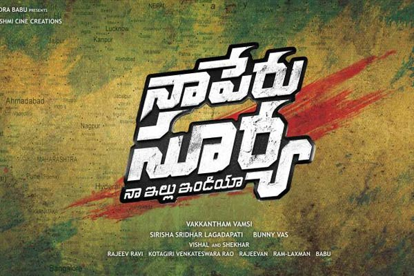 Allu Arjun's new film 'Naa Peru Surya' launched