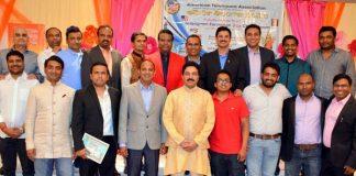 American Telangana Association Board Meeting
