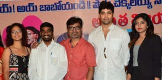 Ami Tumi Success Meet