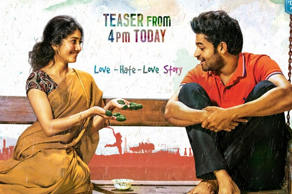 Varun tej Fidaa Teaser Released - Sai Pallavi Unexpected makeover