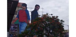 Harish Shankar's Cut-out at RTC X Roads
