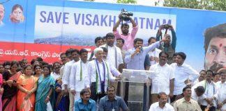 Jagan at Save Vishaka Maha Dharna