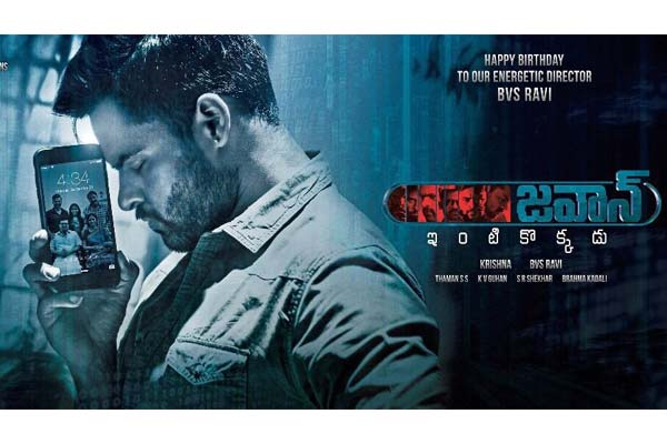 Racy Screenplay to be the highlight of Jawan